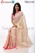Picture of Cotton Saree - TSG-2193