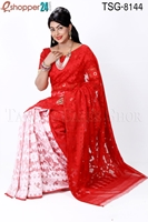 Picture of Moslin Silk Jamdani Saree - TSG-8144