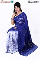 Picture of Moslin Silk Jamdani Saree - TSG-8152
