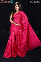 Picture of Moslin Silk Jamdani Saree - TSG-8155