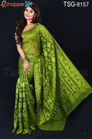 Picture of Moslin Silk Jamdani Saree - TSG-8157