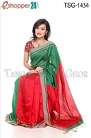 Picture of Silk & Cotton Mixed Saree - TSG-1434