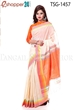 Picture of Pure Cotton Saree - TSG-1457