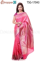 Picture of Buty Katan Saree - TSG - 17043