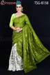 Picture of Moslin Silk Jamdani Saree - TSG-8158