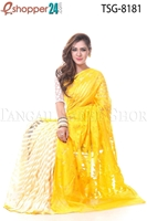 Picture of Soft Moslin Jamdani Saree - TSG-8181