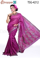 Picture of Gas Silk Saree - TSG - 4212