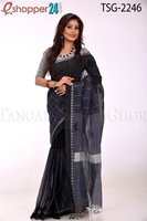 Picture of Pure Cotton Saree - TSG-2246