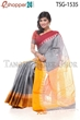 Picture of Pure Cotton Saree - TSG-1535