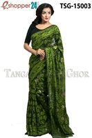 Picture of Moslin Jamdani   Saree - TSG-15003