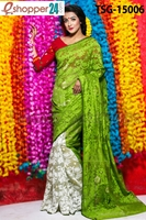 Picture of Moslin Jamdani   Saree - TSG-15006