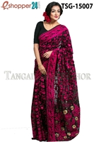 Picture of Moslin Jamdani   Saree - TSG-15007