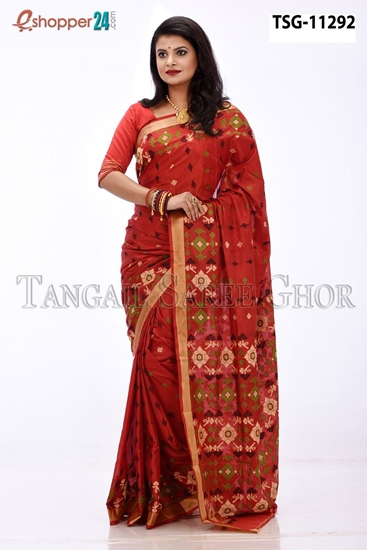 Picture of Pure Silk  Saree - TSG-11292