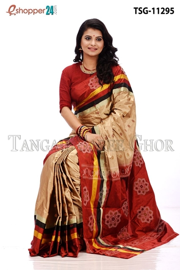 Picture of Pure Silk  Saree - TSG-11295