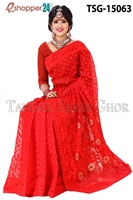 Picture of Moslin Jamdani   Saree - TSG-15063