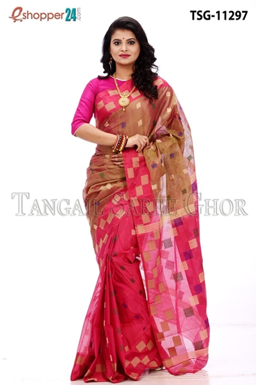 Picture of Half Silk  Saree - TSG-11297