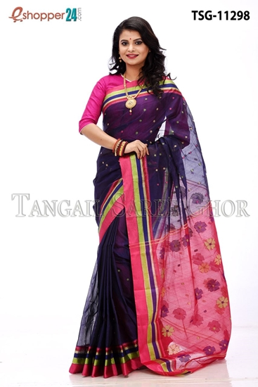 Picture of Half  Silk  Saree - TSG-11298