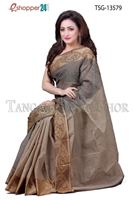 Picture of  Pure cotton  Saree - TSG-13579