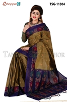 Picture of Masslice cotton  Saree - TSG-11304