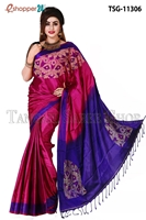 Picture of Pure Silk  Saree - TSG-11306