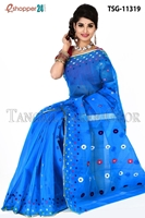 Picture of Half Silk  Saree - TSG-11319