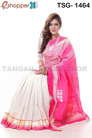 Picture of Silk & Cotton Mixed Saree - TSG-1464