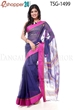 Picture of Pure Cotton Saree - TSG-1499
