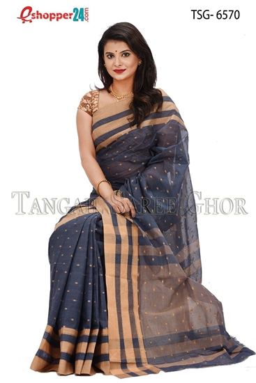 Picture of Pure Cotton Saree - TSG-6570