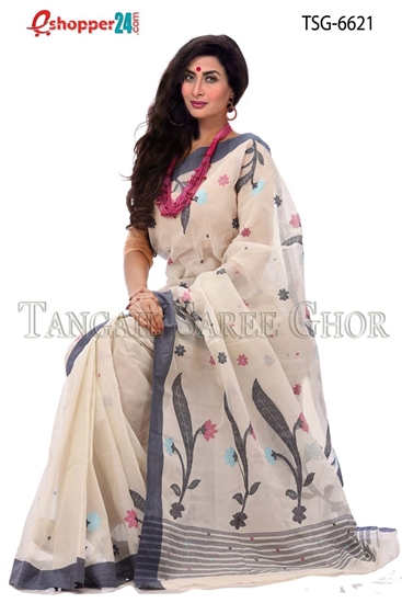 Picture of Pure Cotton Saree - TSG-6621