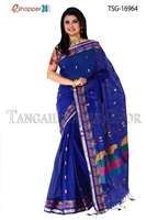 Picture of Pure Cotton Saree -TSG-16964
