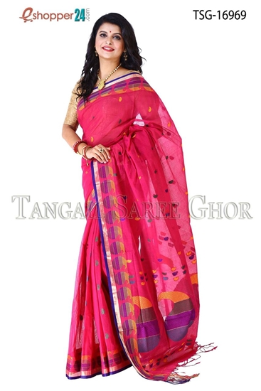 Picture of Pure Cotton Saree -TSG-16969