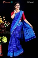 Picture of Moslin Jamdani Saree- TSG-9302