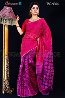 Picture of Moslin Jamdani Saree- TSG-9304