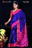 Picture of Soft Silk  Saree- TSG-9309