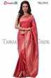 Picture of Buty katan saree  - TSG-27072