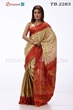 Picture of Soft Silk Saree- TB-2283