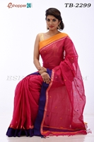 Picture of Pure  Cotton Saree -TB-2299