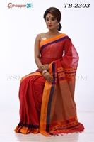 Picture of Pure  Cotton Saree -TB-2303