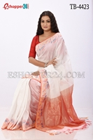 Picture of Half Silk Saree- TB-4424