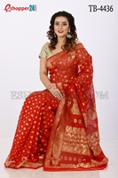Picture of Gas Silk Saree - TB-4436