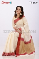 Picture of Half Silk Saree- TB-4439