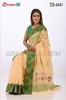 Picture of Gas Silk Saree - TB-4441