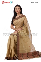 Picture of Pure  Cotton Saree -TB-6689