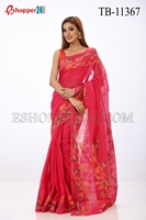 Picture of Half Silk Saree- TB-11367