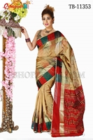 Picture of Jute Silk Saree- TB-11353