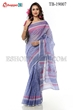 Picture of Half Silk Block Print  Saree - TB-19007