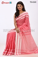 Picture of Pure Cotton Saree - TB-6569