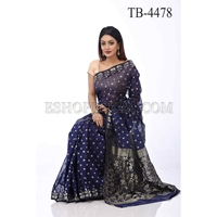Picture of Half Silk Jamdani Saree - TB-4478