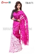Picture of Moslin Silk all over Jamdani Saree - TB-8171