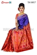 Picture of Soft Silk Saree- TB-16017